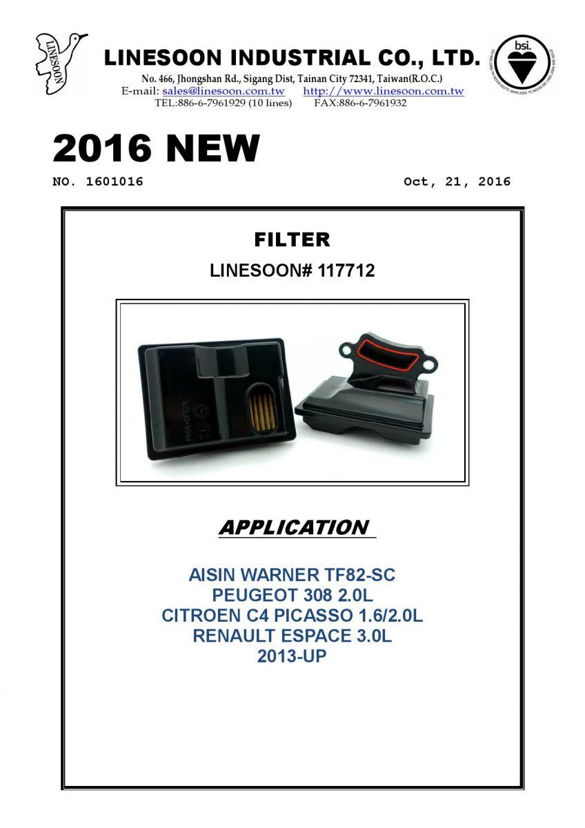 ROLLOUT- FILTER- AISIN WARNER TF82-SC - LINESOON